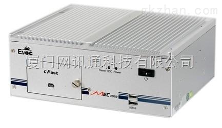 研祥工控机MEC-4032|无风扇低功耗高效能嵌入式工业计算机整机