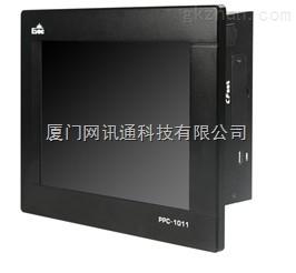 研祥工业平板电脑PPC-1011|10 寸高亮度显示屏