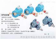 数显压力变送器MPM482/MPM483(XAHY)