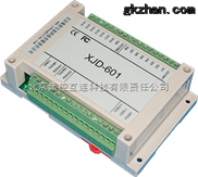 XJD-601-北京集控互连智能采集模块