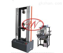 供应碳纤维材料延伸率拉伸试验机的厂家