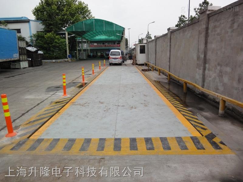 上海10吨电子磅、上海20吨电子磅