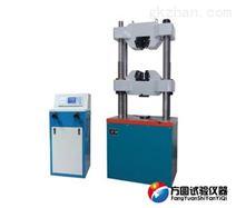 钢材拉力试验机-破坏性实验-金属材料拉伸检测设备
