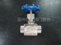 精品力荐J61W-320P ¢16*3对焊式高温高压截止阀 承插焊电站专用阀