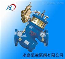 供应YQ980012水力控制阀