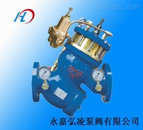 供应yq980011水力控制阀,流量控制阀,过滤活塞式控制阀,控制阀价格图片