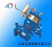 供应YQ98007水力控制阀
