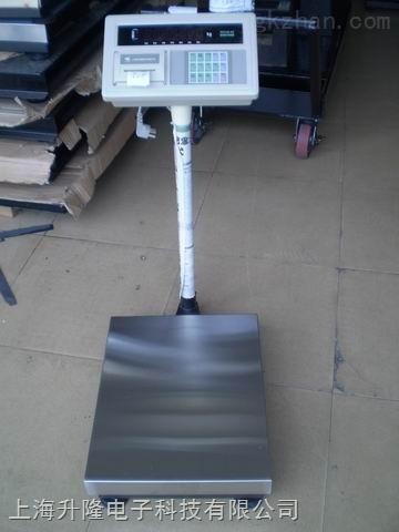 台衡惠尔邦电子秤,带modbus接口电子台秤