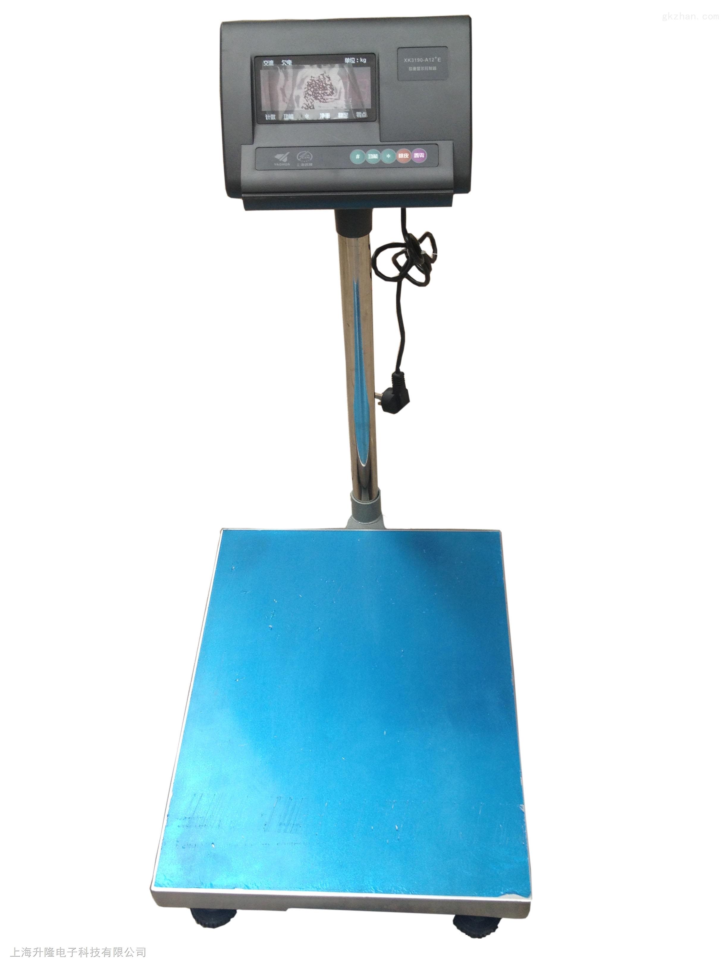 电子秤仪表,连plc电子台秤