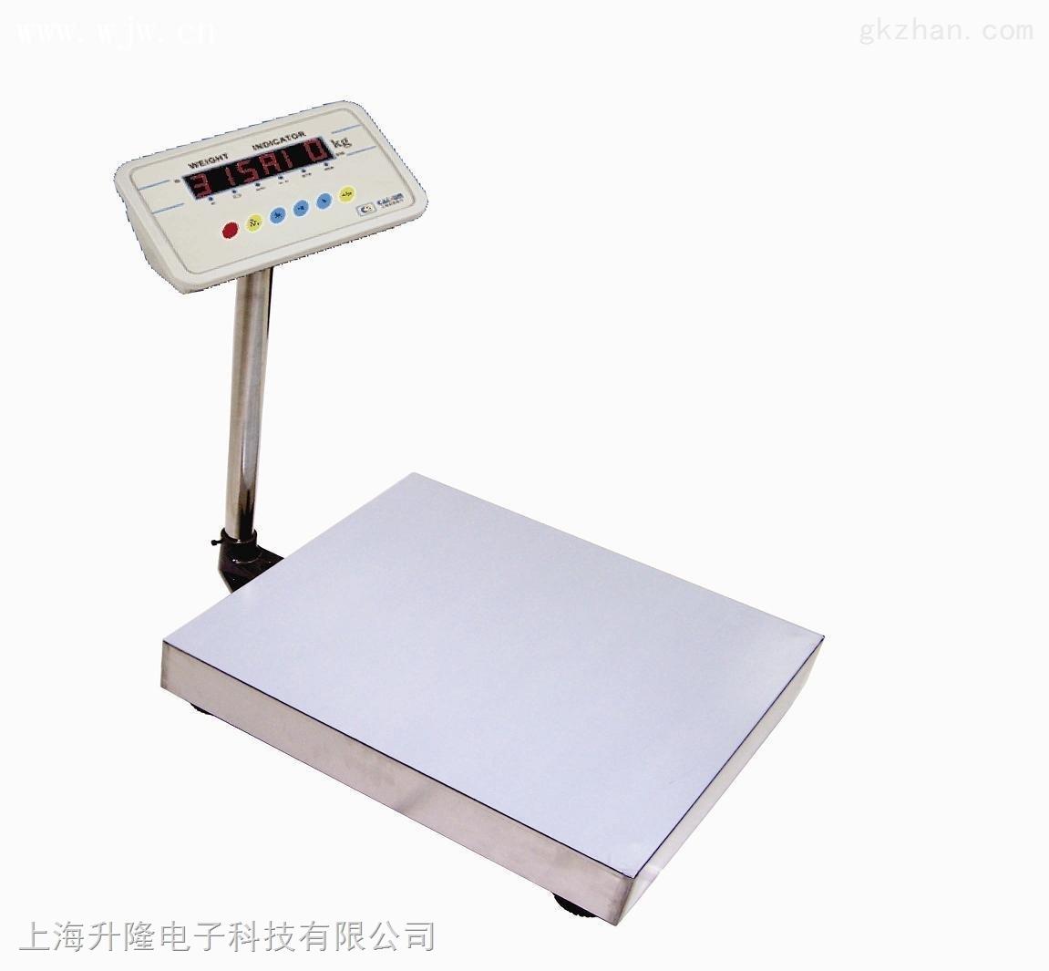 不锈钢电子秤,上海电子台秤