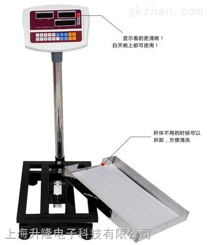 4-20ma输出电子台秤,购买电子平台秤