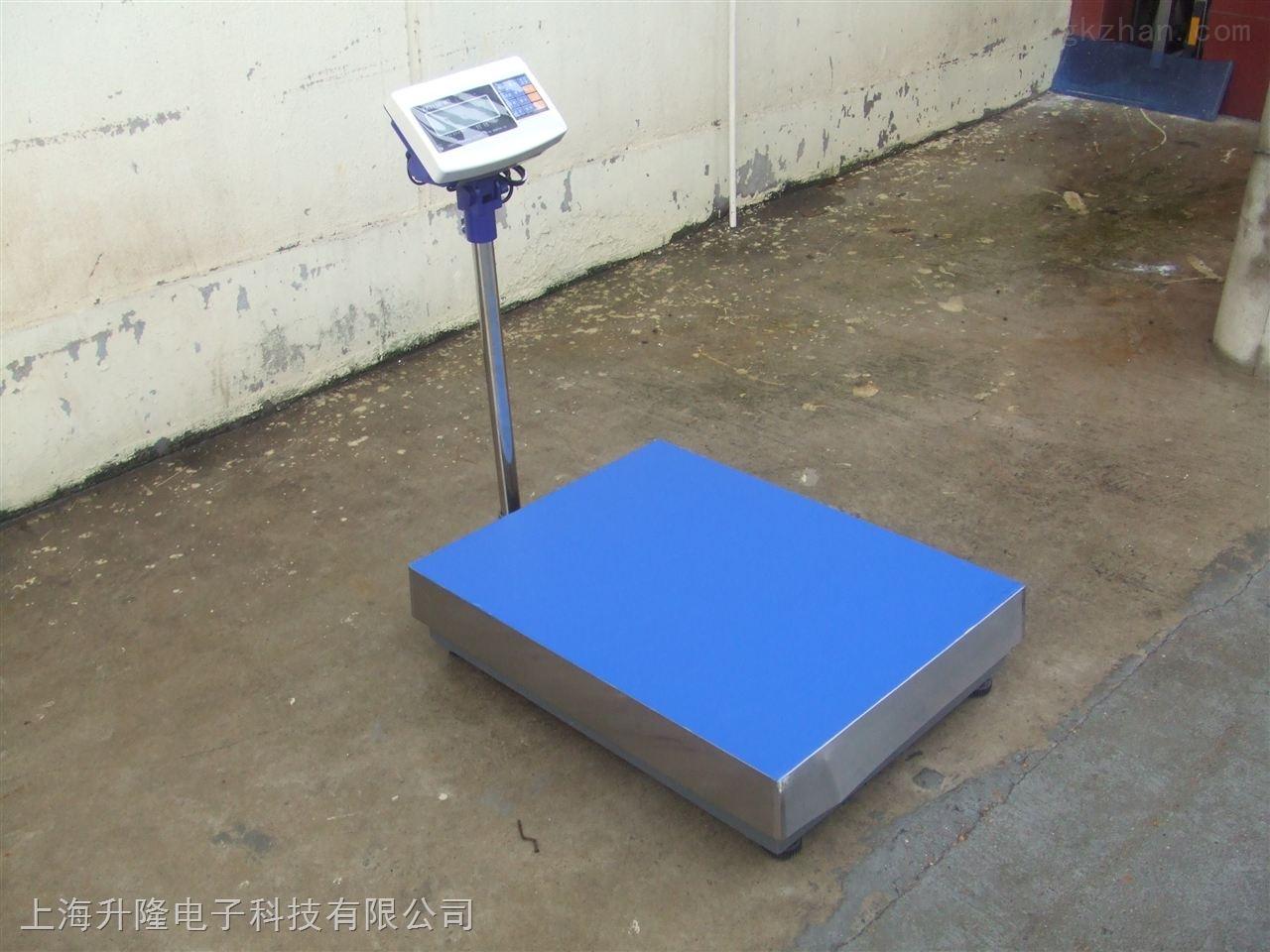 上海电子台秤,计数电子秤