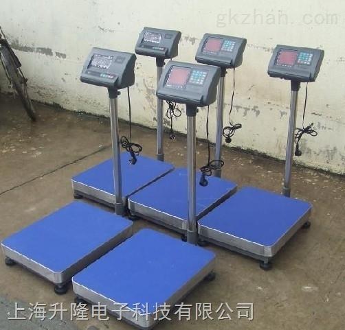 食品电子秤,上海电子台秤