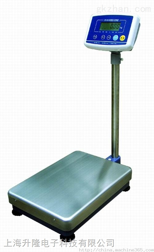 4-20ma输出电子台秤,电子秤生产厂家