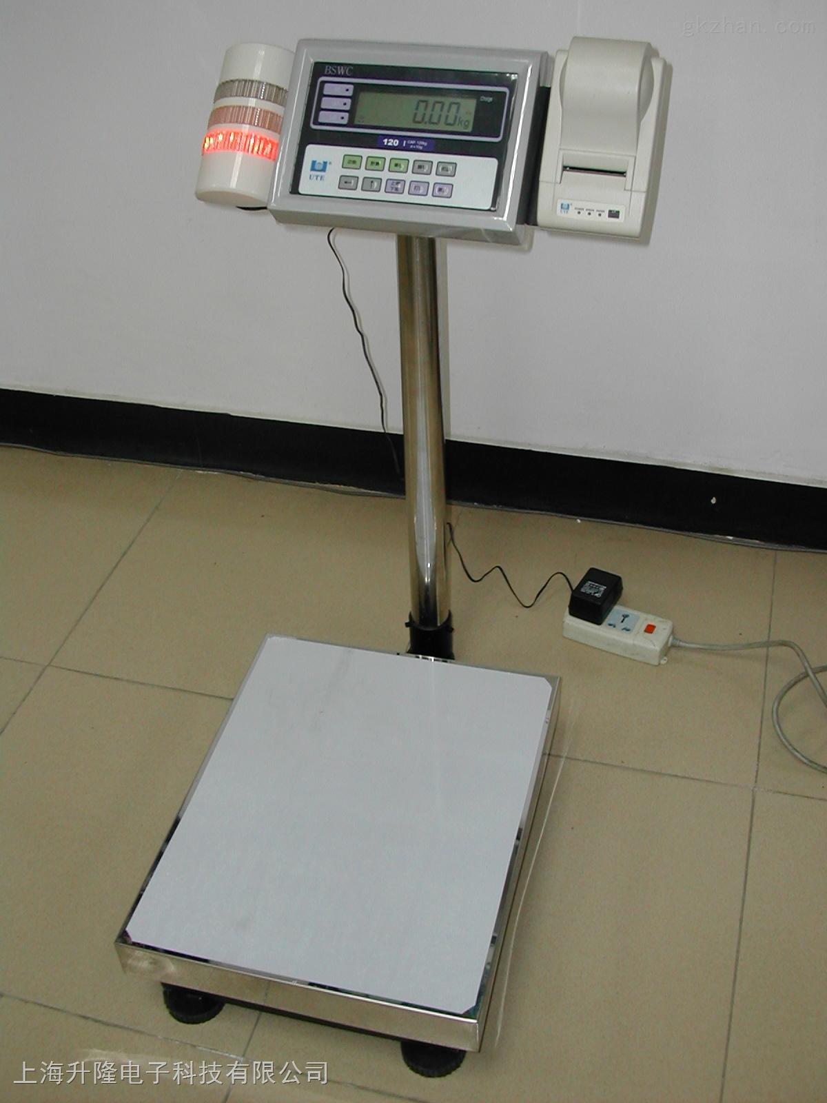 不锈钢电子台秤,赛多利斯电子秤