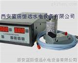 水泵轴摆度越限报警ZJS双通道振动摆度监测装置
