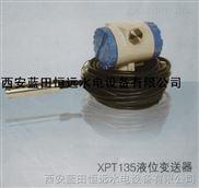 检修、渗漏集水井XPT135投入式液位变送器