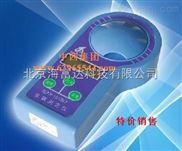 便携式余氯测定仪 型号:S93/GDYS-101SN3