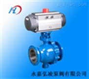 供应VQ671F球阀,气动固定球阀,气动球阀,固定式球阀