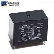 控制板继电器批发HF102F元则继电器24V四脚20A