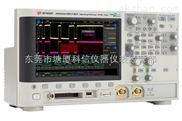 回收二手Agilent DSOX3052A混合信号示波器