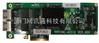 研祥工控机ENC-4211E|高性能PCIE 4X|两电口千兆网卡