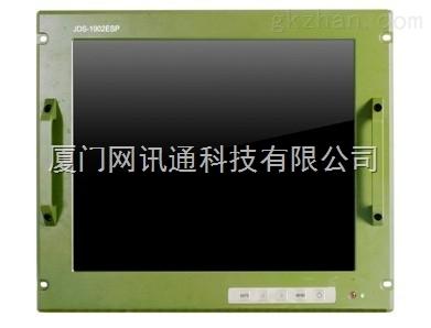 研祥JDS-1902|19″加固平板显示器