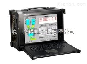 研祥JEC-1502|15″ LCD 下翻盖便携式加固计算机