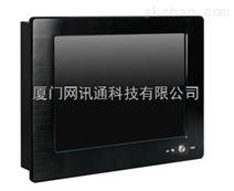 研祥JPD-1501加固计算机 15″LED 加固平板电脑
