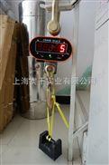 电子吊秤一体式50吨电子吊秤