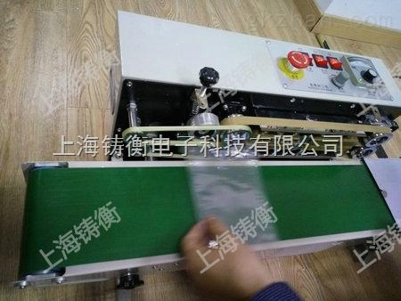 上海连续塑料封口机