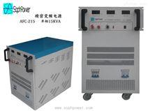 线性变频电源,实验室测试电源