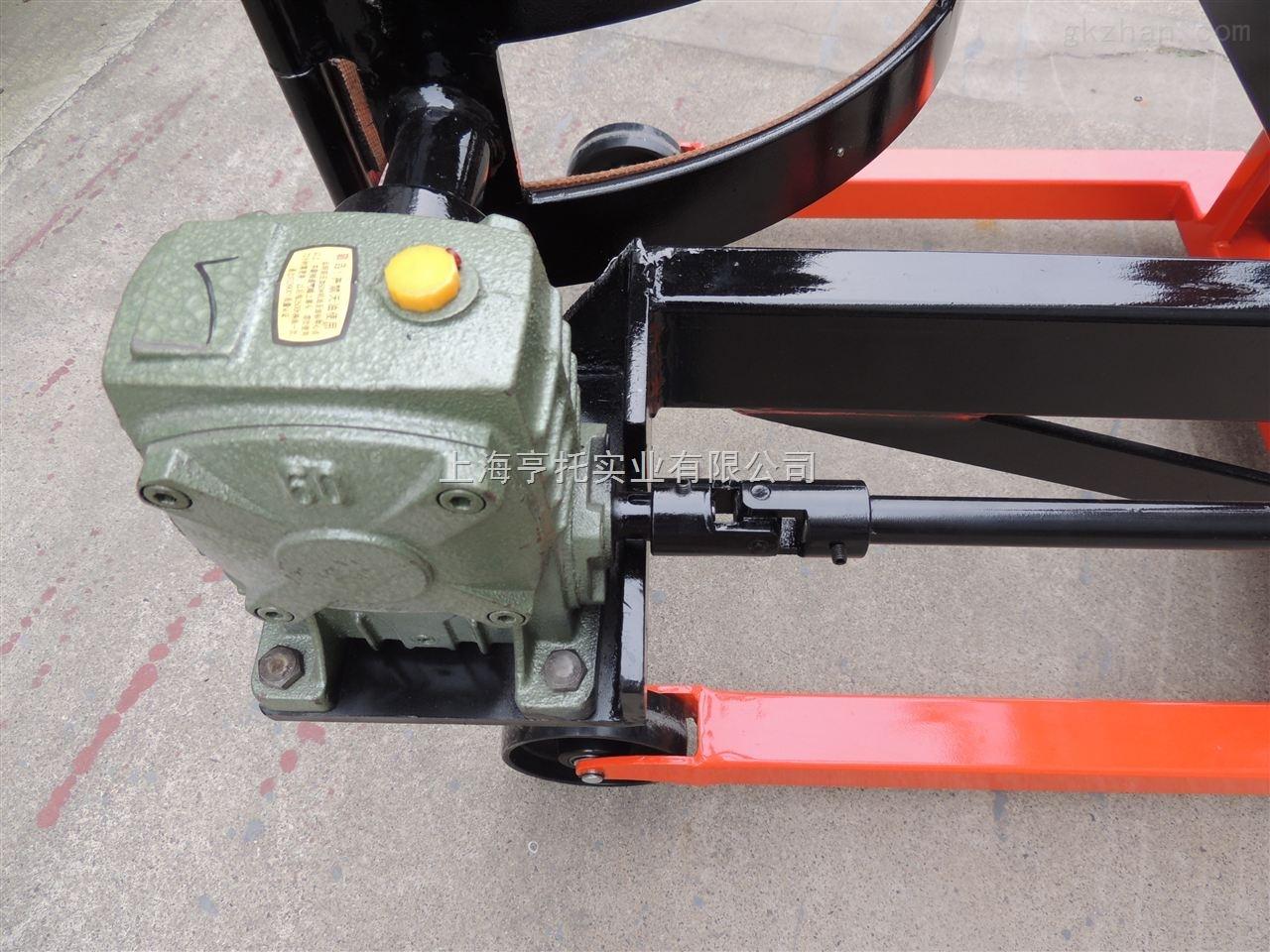 300kg称重油桶搬运车,手动翻转倒料油桶秤