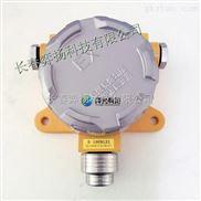 HFTCY-PH3-包头磷化氢检测器,磷化氢变送器,磷化氢报警器