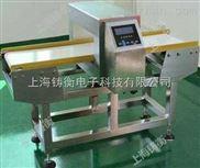 ZH-数字食品金属检测机