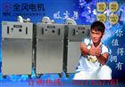 工业吸尘机专用高压鼓风机脉冲吸尘机