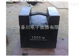 铸铁/不锈钢/套装砝码厂家批发零售