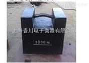 XC-FM铸铁/不锈钢/套装砝码厂家批发零售
