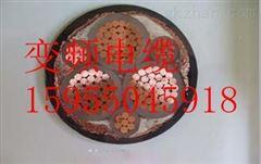 济南BPYJVP3变频电缆