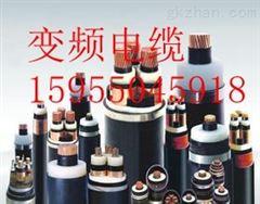 唐山BPVVP3变频电缆