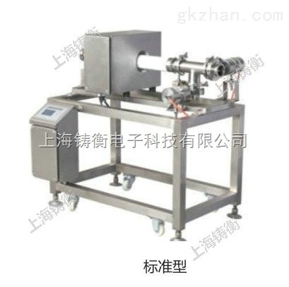 酱料金属检测机