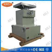 湿热试验箱技术条件