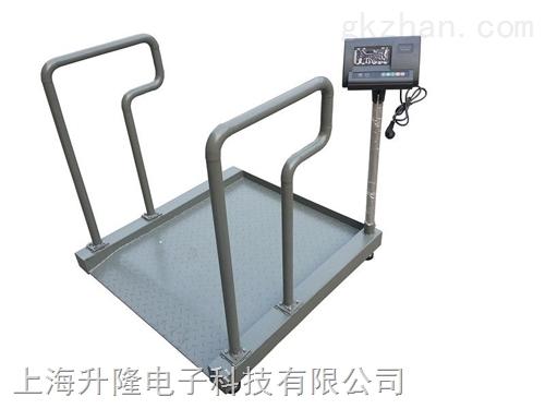 轮椅医疗秤,带扶手透析电子秤