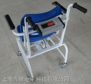 扶手电子磅秤,座椅秤