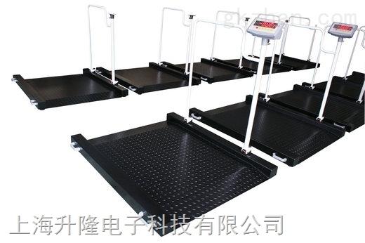 100KG带扶手轮椅电子磅,病床电子秤