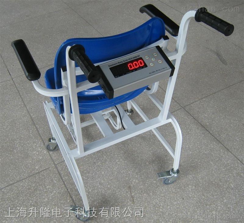 扶手轮椅体重磅称,轮椅医疗秤