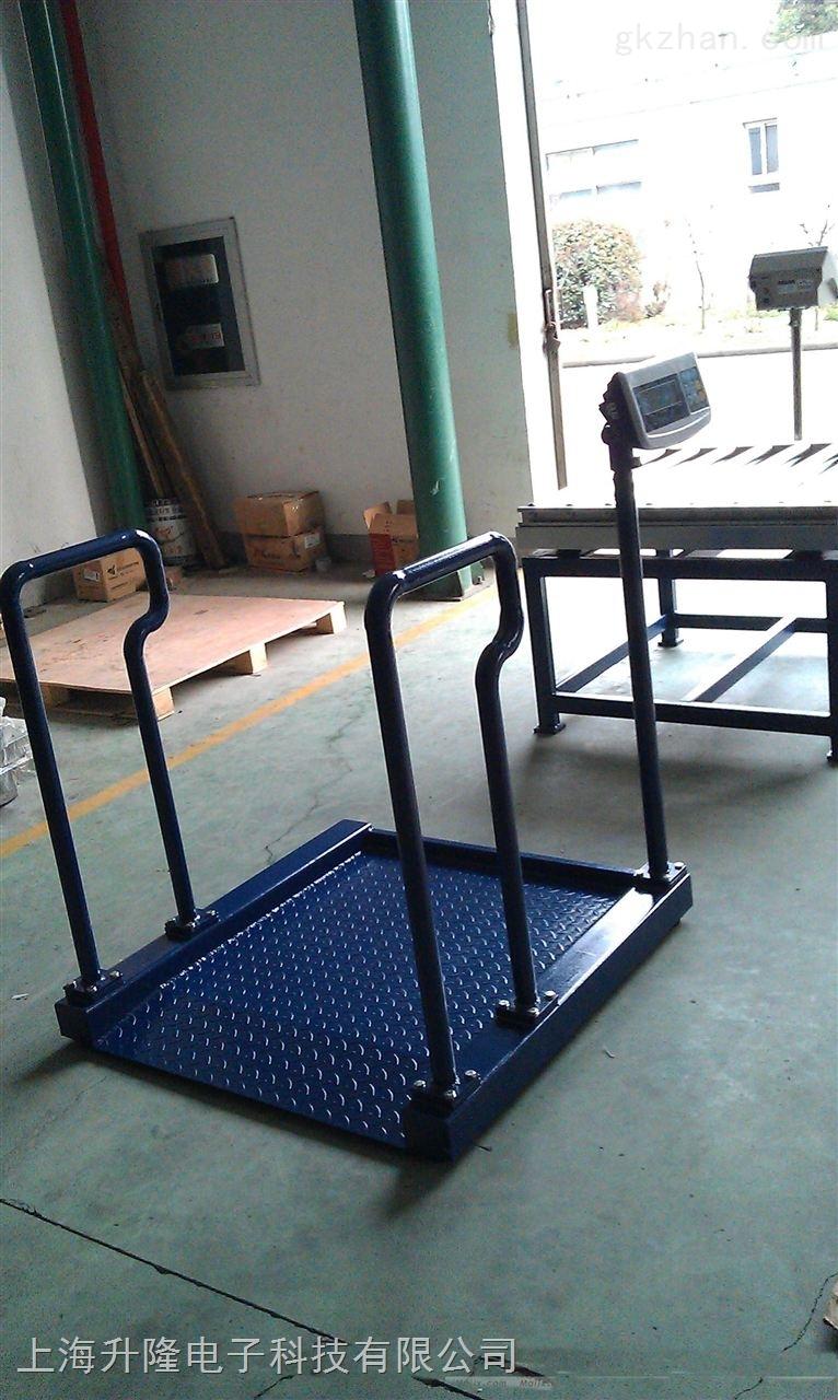 200KG防潮不锈钢轮椅秤,电子轮椅体重秤