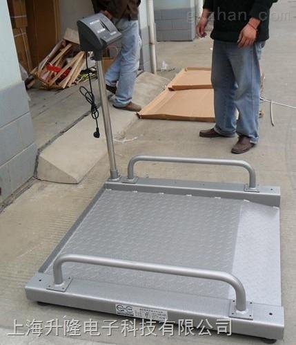 透析人体秤,轮椅电子秤