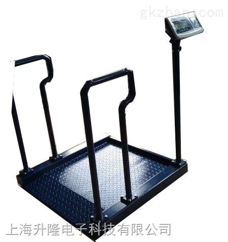 透析秤,高品质双扶手轮椅秤