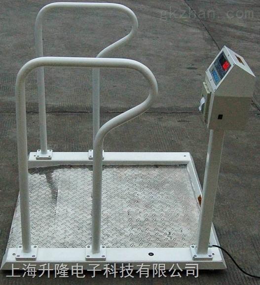 座椅秤,高品质双扶手轮椅秤